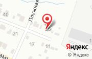 Автосервис Аббат в Челябинске - улица Заболотная, 18: услуги, отзывы, официальный сайт, карта проезда