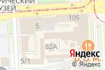 Схема проезда до компании Джеймс Батлер в Челябинске
