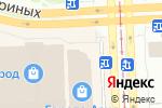Схема проезда до компании Лавка мясника в Челябинске