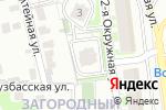 Схема проезда до компании Уют-сервис в Челябинске