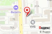 Схема проезда до компании Активпро в Челябинске