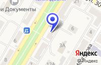 Схема проезда до компании ОПТИКА ПЕРСПЕКТИВА в Коркино