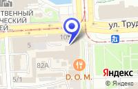 Схема проезда до компании САЛОН BADEN (БАДЕН) в Челябинске