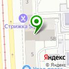 Местоположение компании ЧеМОДАнШОУ