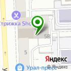 Местоположение компании ParkApps