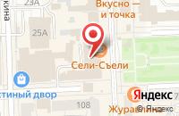 Схема проезда до компании Потенциал в Челябинске