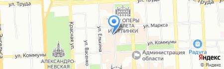 Mary Kay на карте Челябинска