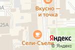 Схема проезда до компании TIGERS в Челябинске