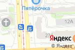 Схема проезда до компании A-MegaGroup в Челябинске