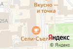 Схема проезда до компании Интеллигенция 21 века в Челябинске