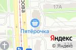 Схема проезда до компании Умка в Челябинске