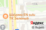 Схема проезда до компании Александра в Челябинске