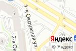 Схема проезда до компании Прайс в Челябинске