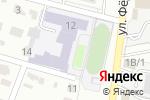Схема проезда до компании Средняя общеобразовательная школа №17 в Челябинске