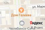 Схема проезда до компании Room в Челябинске