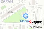 Схема проезда до компании Аконит в Челябинске