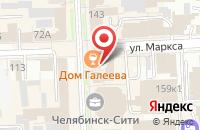 Схема проезда до компании Акцент в Челябинске