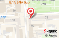 Схема проезда до компании Галерея Путешествий в Челябинске