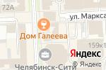 Схема проезда до компании Робин Гуд в Челябинске