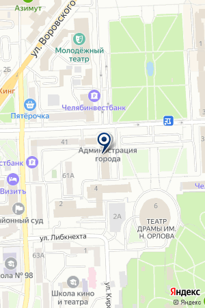 АДМИНИСТРАЦИЯ Г.ЧЕЛЯБИНСКА на карте Челябинска