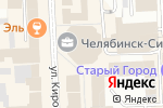 Схема проезда до компании СибИК в Челябинске