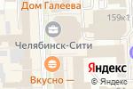 Схема проезда до компании Миг перевозок в Челябинске