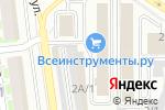 Схема проезда до компании Тепловодов в Челябинске