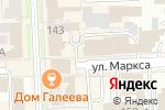 Схема проезда до компании Наргиле в Челябинске