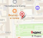 Управление Федеральной почтовой связи Челябинской области