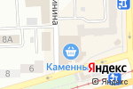 Схема проезда до компании ProNogti в Челябинске