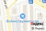 Схема проезда до компании Индиго в Челябинске