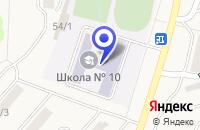 Схема проезда до компании АВТОСТОЯНКА в Реже