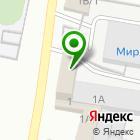 Местоположение компании ОРСИС