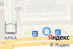 Схема проезда до компании Помидор в Челябинске