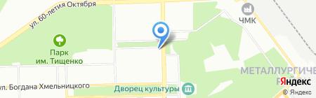 Ломбард Уралфинанс на карте Челябинска