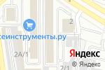 Схема проезда до компании ОЛИМП в Челябинске