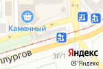 Схема проезда до компании Деньги всем в Челябинске