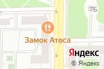 Схема проезда до компании Замок Атоса в Челябинске