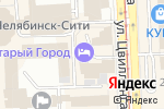Схема проезда до компании Исполнительный комитет Общероссийского народного фронта в Челябинске