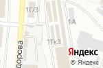 Схема проезда до компании Магазин бижутерии в Челябинске