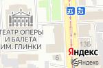 Схема проезда до компании Уют-Альфа в Челябинске