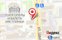 Схема проезда до компании Урал в Челябинске
