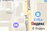 Схема проезда до компании Сити-форматы (установки Хорека) (1.2 х 1.8 м) от Армада Аутдор в Челябинске