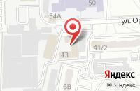 Схема проезда до компании Лава Стиль в Челябинске