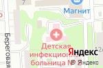 Схема проезда до компании Детская городская больница №5 в Челябинске