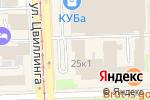 Схема проезда до компании Системы менеджмента качества в Челябинске