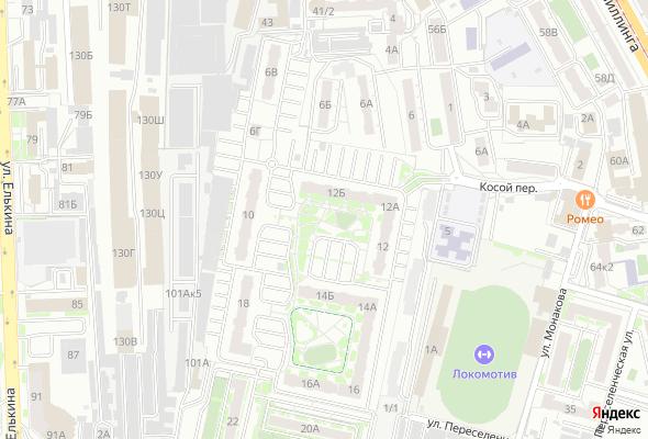 продажа квартир EVO Park  (Эво парк)