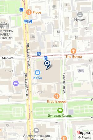 АВТОМОЕЧНЫЙ КОМПЛЕКС WASH & CARRY (ВОШ ЭНД КЭРРИ) на карте Челябинска