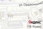 Схема проезда до компании Универсальные технологии в Челябинске