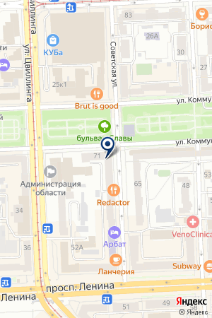 Кризисный центр на карте Челябинска
